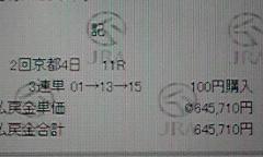 2009120701180000.jpg