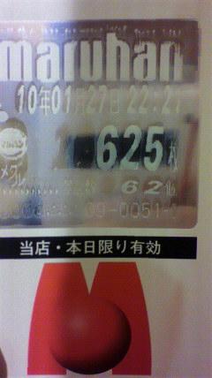 2010012722220000.jpg