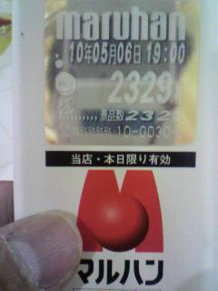 2010050618590000.jpg