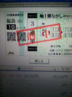 2010070421370001.jpg
