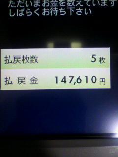 2010082215550000.jpg