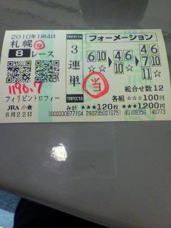 2010082214560000.jpg