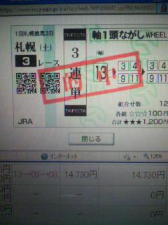2010082223280000.jpg