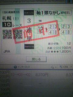 2010082223290001.jpg