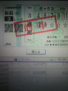 2010082223310000.jpg