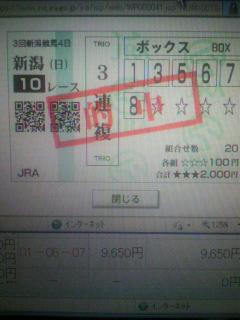 2010082223310001.jpg