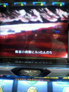 2010090117290000.jpg