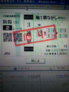 2010090522090000.jpg