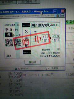 2010091221550000.jpg