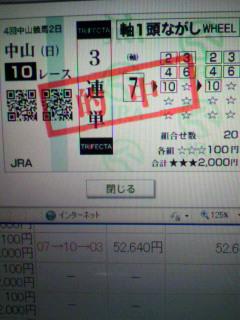2010091221580000.jpg