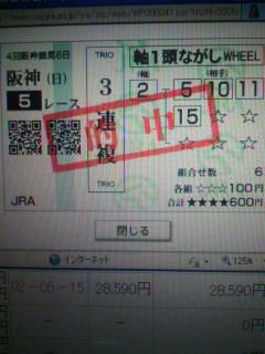 2010092620330000.jpg