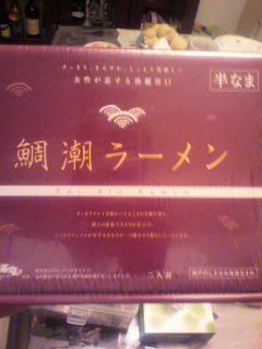 2010100119330000.jpg