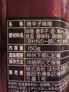 2010092719370001.jpg