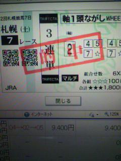 2010100321000000.jpg