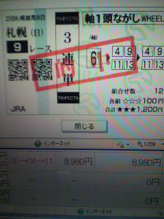 2010100320590000.jpg