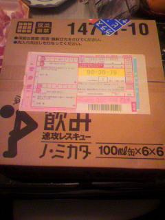2010101220400000.jpg