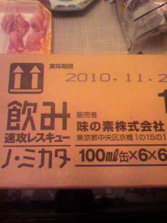 2010101220400001.jpg
