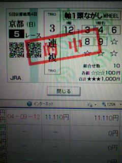 2010101718250000.jpg