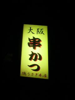 2010121623190000.jpg