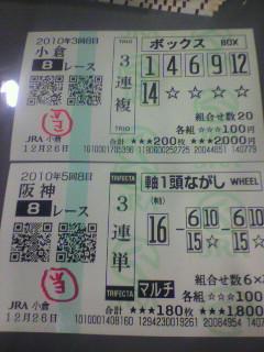 2010122615110000.jpg