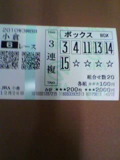 2010122612420000.jpg
