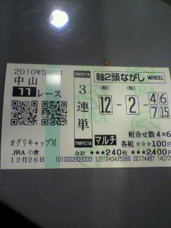 2010122616100000.jpg
