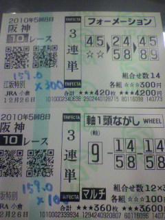 2010122615100000.jpg