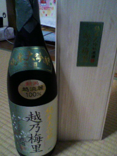 2011010112050000.jpg