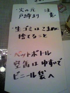 2011010308290002.jpg