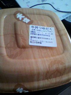 2011010812590000.jpg