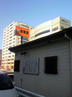 2011010812500000.jpg