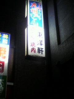 2011020319260000.jpg