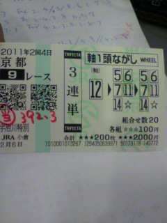 2011020614350000.jpg