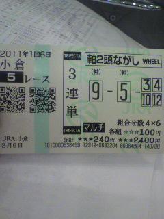 2011020612010000.jpg