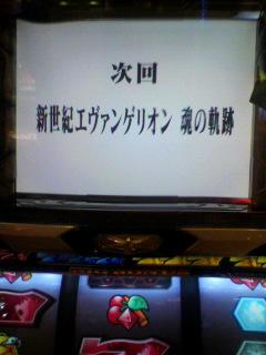 2011021110550001.jpg