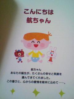 2011030320390000.jpg