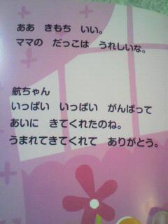 2011030320400001.jpg