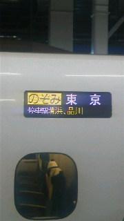2011082716240000.jpg