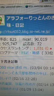 2011091207190000.jpg