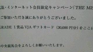 2011092918230002.jpg