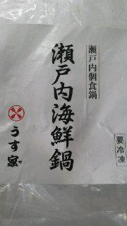 2011120413340001.jpg