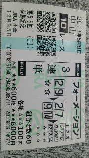 2011122515250000.jpg