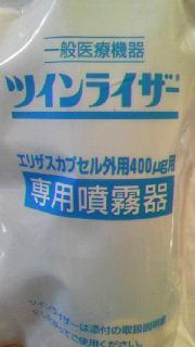 2012030819230000.jpg