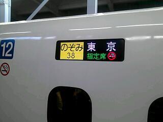 rps20121201_230006.jpg