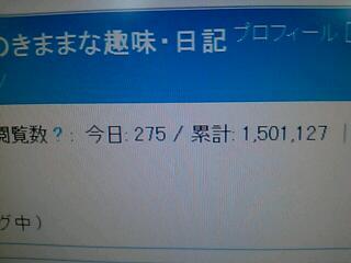 rps20121223_010921.jpg