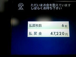rps20130217_195521.jpg