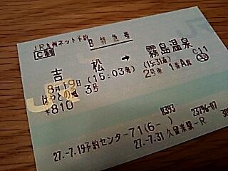 2015-0818-212047904.JPG