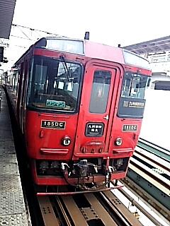 2015-0819-111613212.JPG
