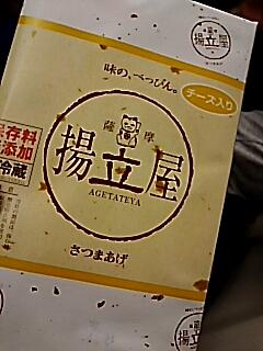 2015-0821-164447501.JPG