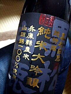2016-0101-131948203.JPG